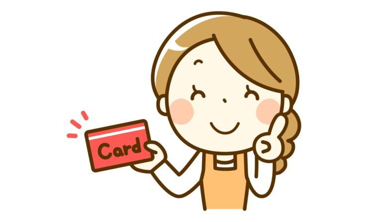 カードを持った美人ママ