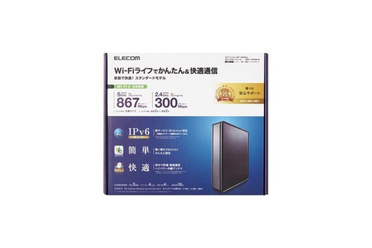 IPv6対応Wi-FiルーターエレコムWRC-1167GS2-B